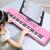 金色年代(JINSENIANDAI)子供電子キーボンド61鍵盤女の子益智成人ピアノフレーム玩具61鍵盤桜粉【マイクを贈る+携帯電話が使える】
