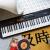 カシオ(CASIO)電子キーボンドCT-S 100子供の大人初学軽量ファッション遊び版