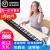 美音天使の携帯型手巻きピアノ88鍵盤の専門版大人の電子キーボンドの初心者移動には分厚い電気ピアノを身につけています。