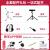 ヤマハ電子ドラムDD-75携帯型デジタル打撃パネル大人の子供の舞台のドラムDD 75の新しいバージョンアップのバージョンは、公式の標準装備です。