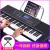永美YM-2688スマート電子キーボンド子供大人初心者入門幼児教育61鍵盤多機能家庭用88鍵盤インテリジェントアップグレード版+琴包+大礼包
