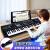 金色の年代61ボタン子供用電子キーボンド多機能早教益智玩具楽器マイク付き携帯電話で男の子と女の子の入門初学電子ピアノ61鍵盤子供用電子キーボード(6104)