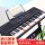 永美YM-2688スマート電子キーボンド子供大人初心者入門幼児教育61鍵盤多機能家庭用88鍵盤アップグレード版+大祝儀+琴包