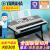 ヤマハ電子キーボンドKB 308/KB 208/KB 209/KB 90子供検定大人61キーの力加減キーyamaha KB 308公式標準装備+フルセットの付属品