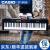 CASIOカシオ電子キーボンドCTK 1500/3500大人61鍵盤子供入門教育電子キーボード楽器【持ち運び可能】CT-S 100黒