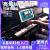 電子キーボンド初心者の大人の子供専用大学生61鍵盤家庭用子供用携帯型大人ピアノ知能モデル+琴架+琴カバー+琴包+琴腰掛けの選択確認