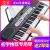 エレクトーン61鍵盤インテリジェント電子キーボンド成人子供初心者多機能入門幼児61鍵盤電気ピアノ鍵盤専門家用電子キーホルダーAQ-862インテリジェント版+ビッグギフトバッグ