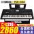 ヤマハ電子キーボンド61鍵盤PSR-E 463/76鍵盤EW 410子供初学成人演奏キーボードE 453アップグレードyamaha PSR-E 463公式標準装備+全セット付属品