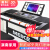 美科MK-8690 MK-2100インテリジェント電子キーボンドライトと弾はAPP初学成人児童教育61鍵盤強度ピアノキーボードフラッグ知能モデル【点灯可能】8690+プレゼントバッグに接続できます。