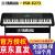 ヤマハ電子キーボンボンPSR-F 51/E 363入門試験の爆発モデルE 263娯楽児童初入学シーズンプレゼントキーボード楽器yamaha新品PSR-E 273公式配置+全部セット