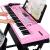八度ビビー61キー子供電子キーボンド初心者多機能早教益智玩具液晶ディスプレイ楽器ピアノ帯マイク61キープリンセスパウダー(教育大礼包+琴架+イヤホン+琴カバー)