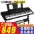 ヤマハ電子キーボンボンPSR-E 263 E 363子供の初学大人入門61力鍵盤yamaha電子キーボード楽器PSR-E 263公式標準装備+フルセット付属品