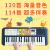 ヤマハ電子キーボードF30儿童37键玩具琴 多功能键盘 婴幼早教初学入门 官方标配+全套配件