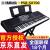 ヤマハ電子キーボンバーPSR-S 600/S 617/S 955/SX 900ハイエンド61キー演奏編曲キーボードyamaha PSR-SX 700公式標準装備+フルセット付属品