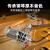 テレンツ(Terence)インテリジェントエレクトリック・キーパッド61鍵盤強度キーボードPT 611旗艦版/優雅黒+琴包+琴架