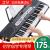 エレクトーン61鍵盤インテリジェント電子キーボンド成人子供初心者多機能入門幼児61鍵盤電気ピアノ鍵盤専門家用電子キーホルダーAQ-866基礎版+大祝儀バッグ