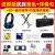 ヤマハ電子キーボンバーPSR-S 600/SX 900/S 700ハイエンド61演奏編曲キーボード大人舞台即興弾唱合成【新品】SX 600公式標準装備+【フルセット】