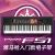 ヤマハ(YAMAHA)ヤマハPSR-F 51電子キーボンド子供入門試験成人娯楽初学生61キーボード楽器PSR-F 51公式標準装備+全セット付属品