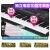炎黄充電多機能電子キーボンド初心者大人子供入門大人用幼児専用61ピアノキー88普通版(黒)+基礎ギフトバッグ