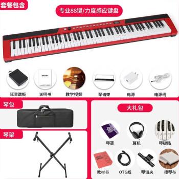 ハイジ詩電子キーボー88キー携帯大人の子供の専門試験クラスの初心者の子供の知能電気鋼演奏B 102ファッション赤+ビッグギフト+X型ラック+琴包-知能と弾