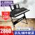 ヤマハヤマハ電子キーボンド61鍵盤PSR-E 463 76鍵盤EW 410成人児童娯楽演奏力キーボード61鍵盤PSR-E 463公式標準装備+全セット付属品