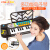佳智の星の子供のおもちゃの琴の女の子は早く教育します。益智琴の男の子のおもちゃの手は琴を弾きます。1-4-6歳のおもちゃの多機能電子キーボンドの充電版(琴のスペクトル)