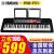 ヤマハ電子キーボンバーPSR-F 51/E 373入門試験娯楽E 273子供初学生E 363アップグレードキーボード楽器yamaha PSR-F 51公式標準装備