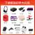 艾琴電子キーボンド携帯88鍵盤大人の子供の知能専門電子キーボンド61鍵盤携帯タブレット88強度キーブルートゥース版+X琴架(黒)