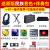 ヤマハ電子キーボンバーPSR-SX 600/SX 900/SX 700ハイエンド61鍵盤演奏編曲鍵盤大人舞台即興弾唱PSR-SX 900公式標準装備